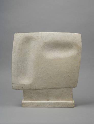 Tête qui regarde; Giacometti