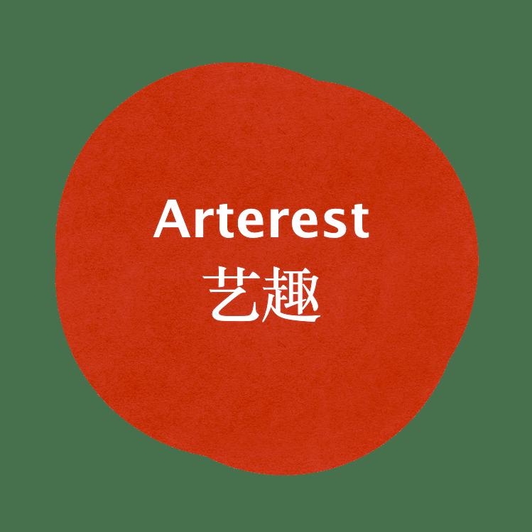 Arterest