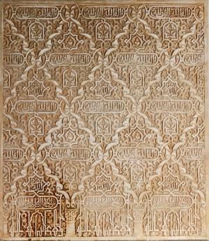 Mural árabe