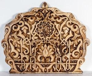 pieza árabe