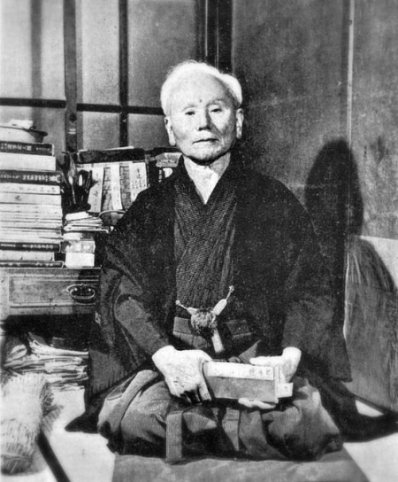 Guinchin Funakoshi