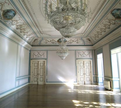 Palácio do Sobralinho, Salão Nobre