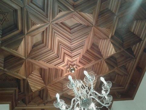 Miguel Farse: artesonado del techo del Sagrario de la Iglesia de Nuestro Padre Jesús Nazareno de La Algaba