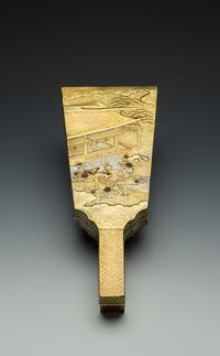 Japanese Paddle-Shaped Writing Box