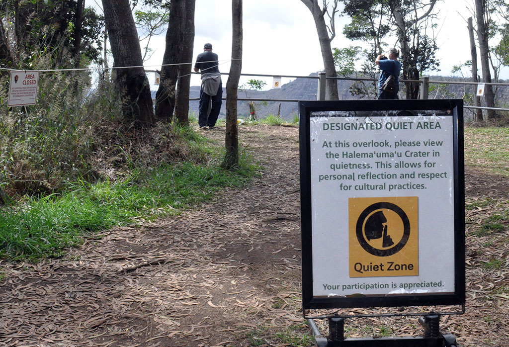 Designated quiet area at Volcano National Park Hawaii - photo by Glenn McClure