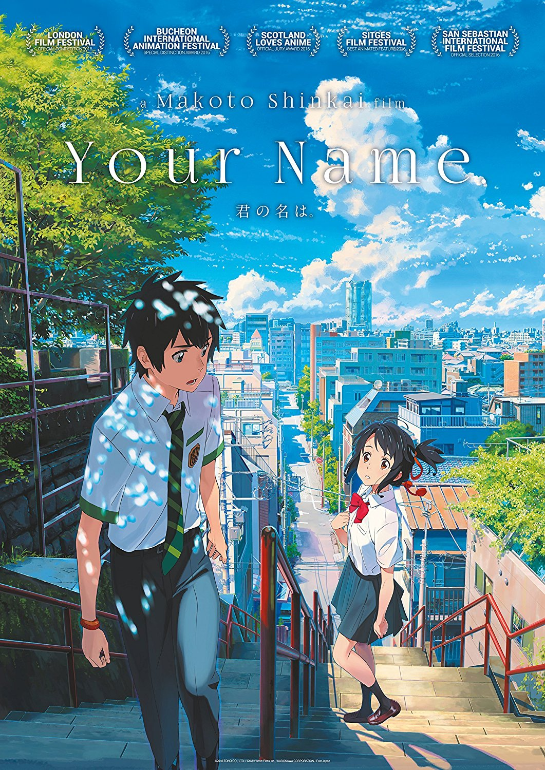 Review Anime Kimi No Na Wa 君だ名は