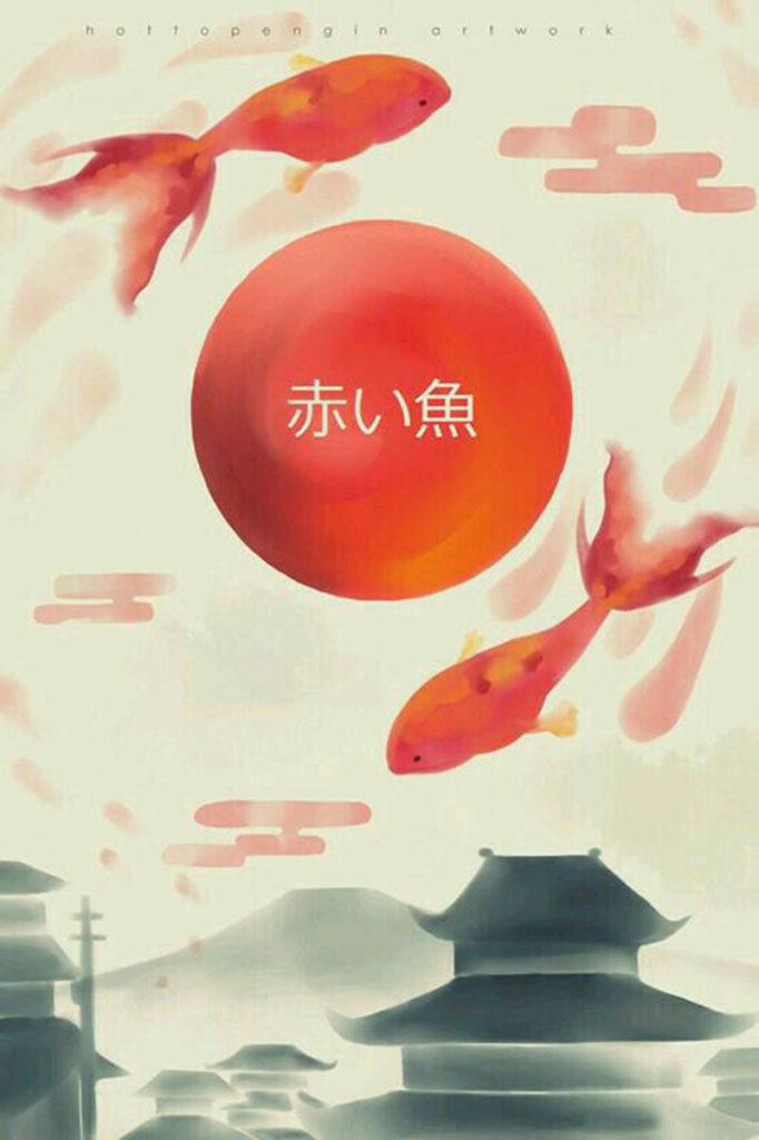 Digital Art Jepang | Artforia.comDigital Art Jepang | Artforia.com