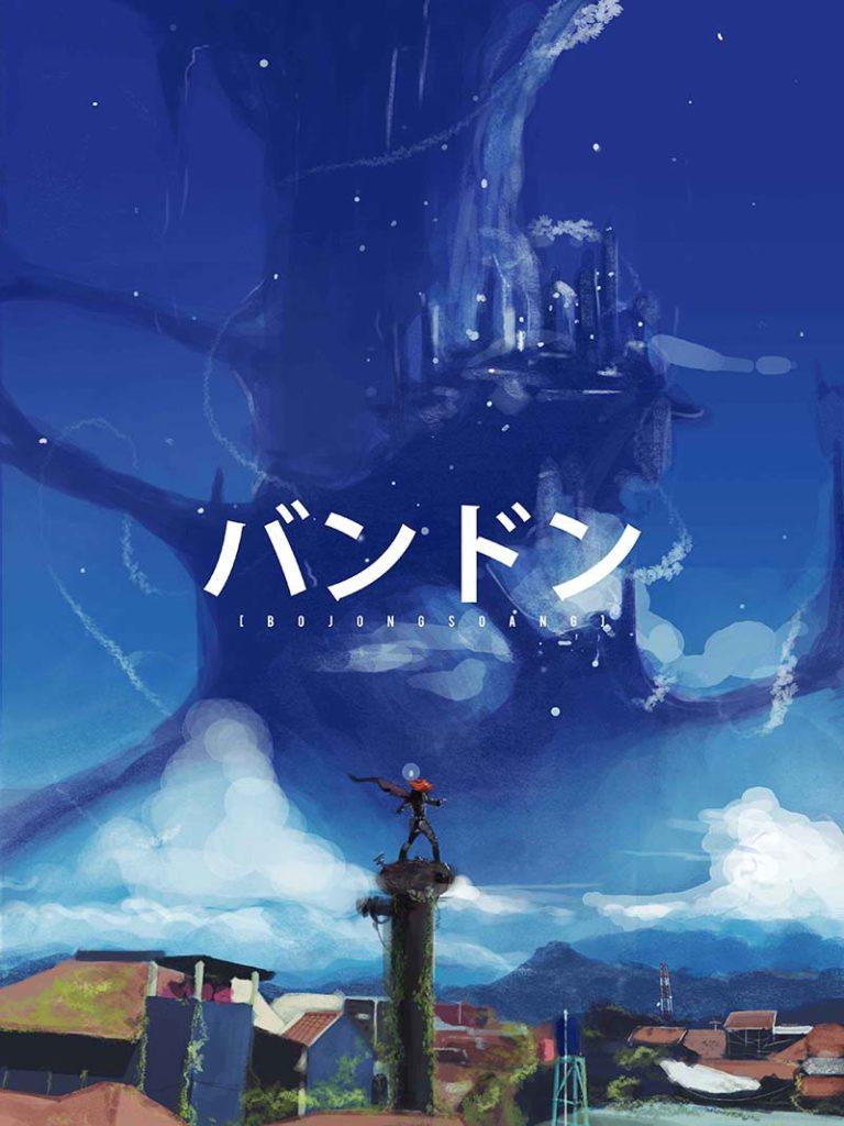 Digital Art Jepang - Artforia.com