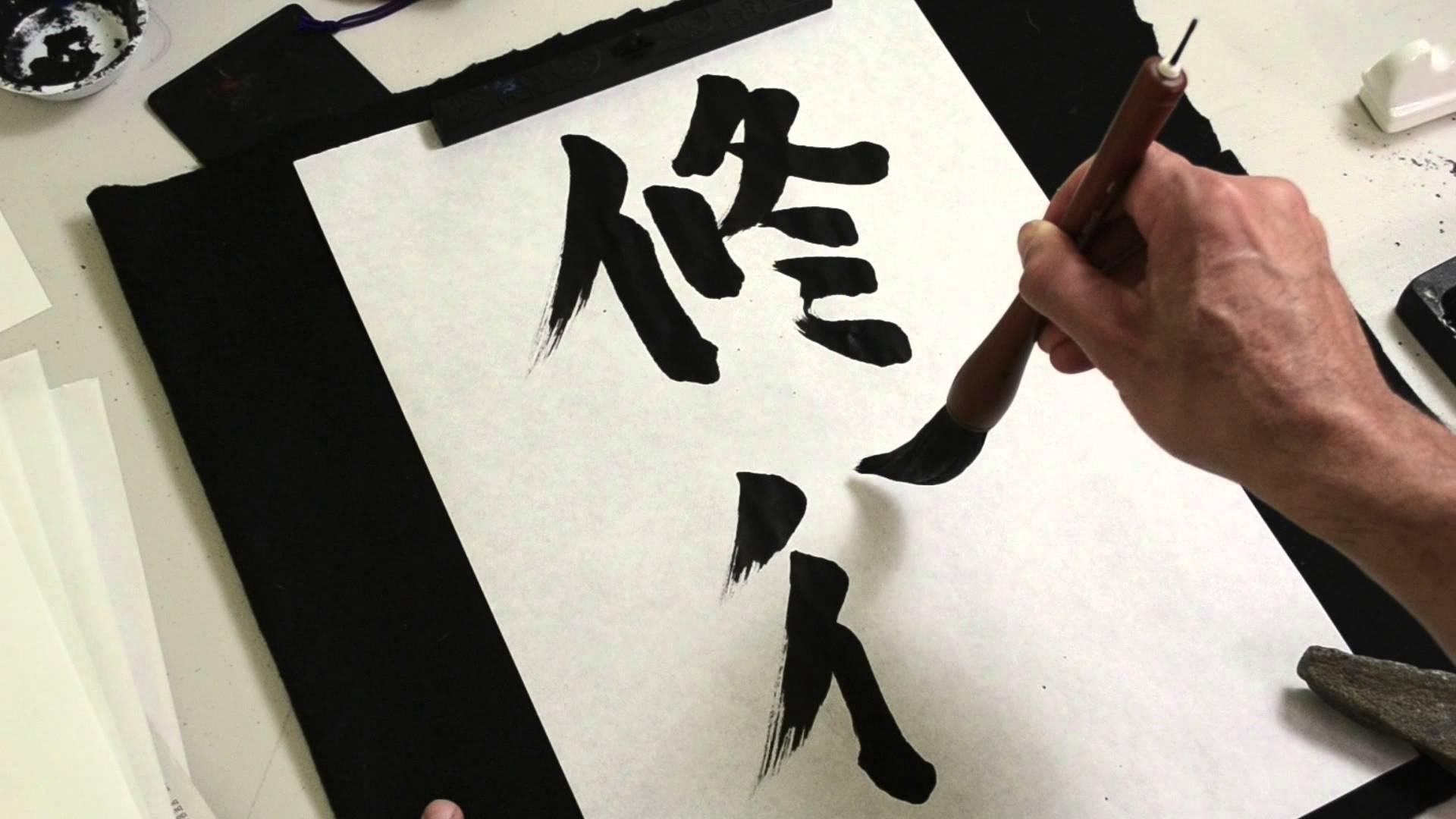 Sebagai gantinya ada dua a penulisan yang lebih cepat di mana kanji menjadi sedikit digunakan sama seperti saat menulis huruf Romawi dengan cepat