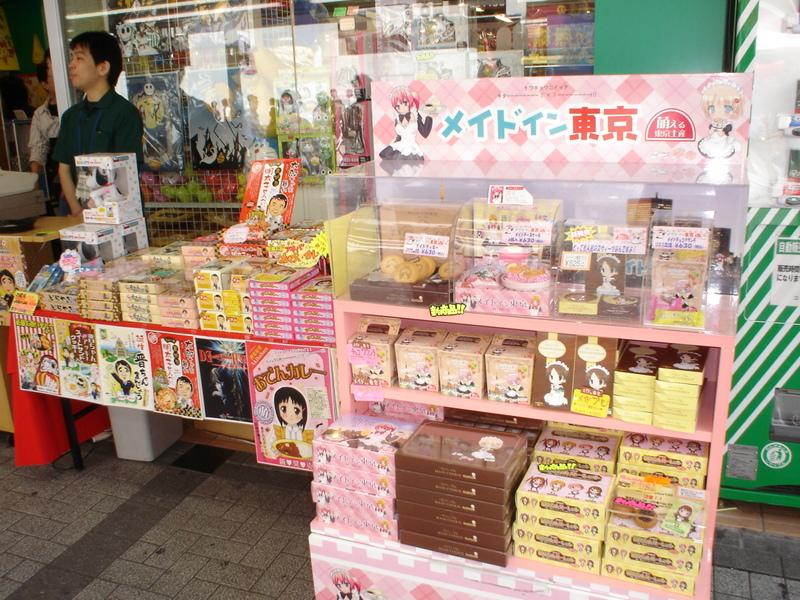 6 Souvenir Jepang Yang Bagus Untuk Anda Bawa Pulang