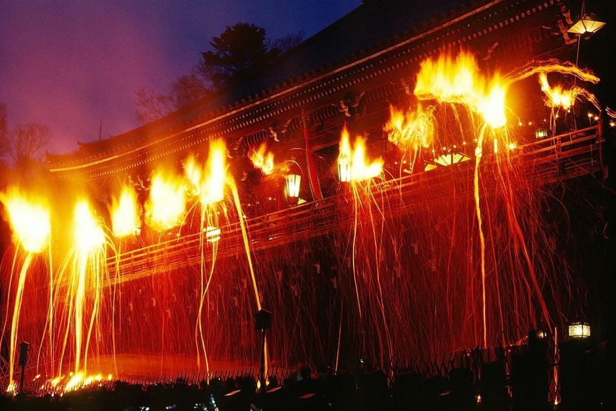 Festival Menyambut Musim Semi Di Prefektur Nara