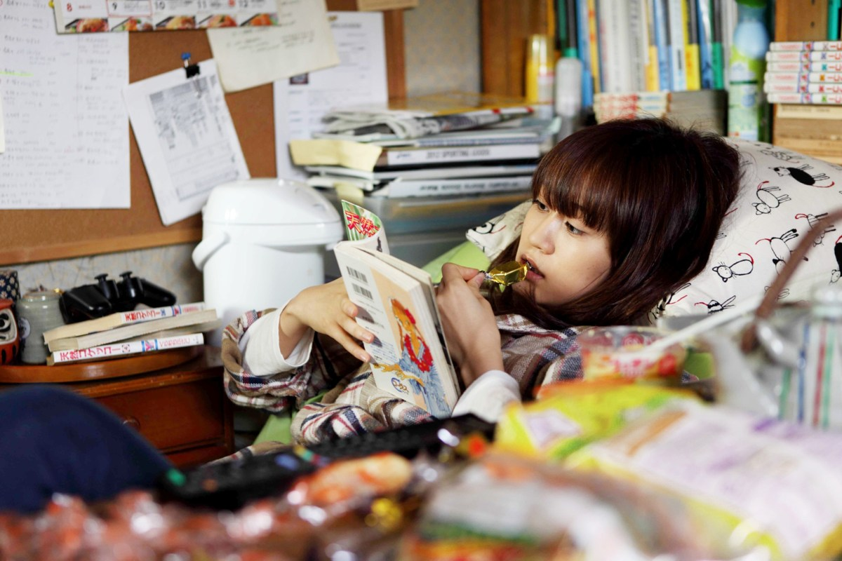 5 Tradisi Gaya Hidup Jepang Yang Mungkin Anda Belum Ketahui