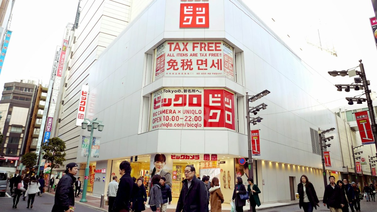 5 Toko Cosplay Terbaik Di Akihabara
