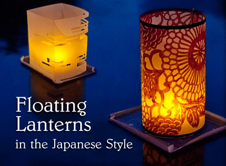 Membuat Lentera Air Bergaya Jepang