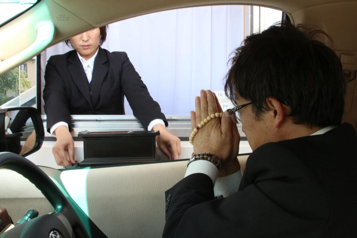 Tradisi Pemakaman Drive-Thru Yang Mengundang Kontroversi