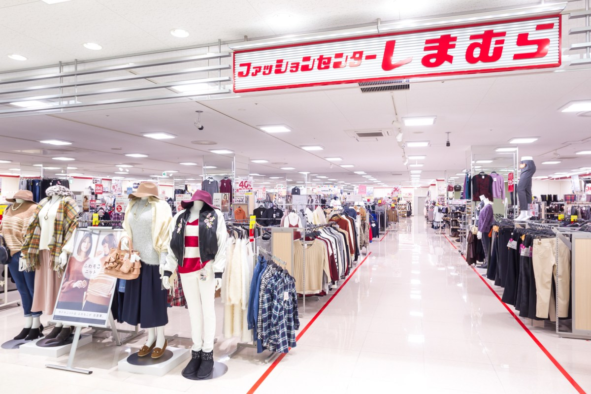 5 Brand Fashion Jepang Termurah