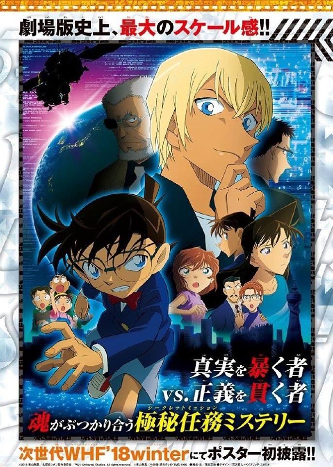 Aya Ueto Kembali Perankan Sebuah Tokoh Dalam Film Detective Conan