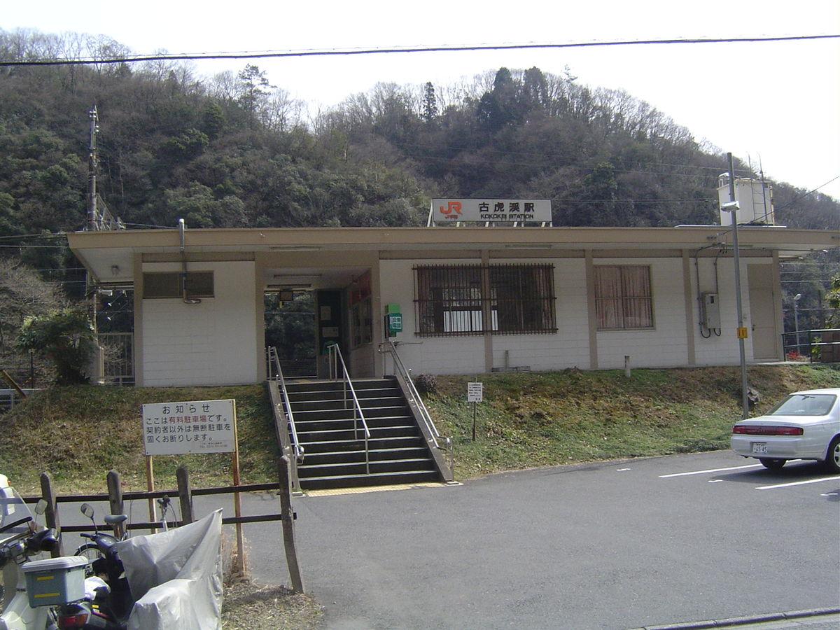 Kokokei Sebuah Lokasi Turis Yang Sekarang Menjadi Berhantu