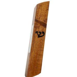 Wooden Mezuzah