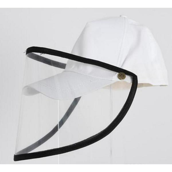 Protective Cap White