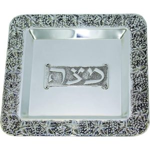 Matzah Plate – Silver Floral Ornament