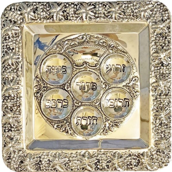 Seder Plate - Silver Square Design