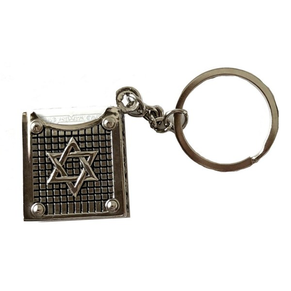 Key Chain - Traveler's Prayer