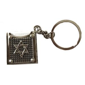 Key Chain – Traveler's Prayer