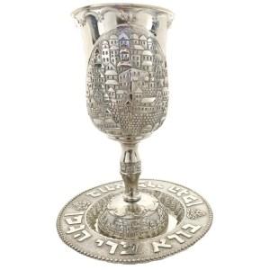 "Kiddush Cup Set – Silver Plated ""Jerusalem View"""