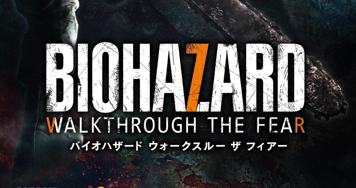 resident evil 7 biohazard vr walkthrough