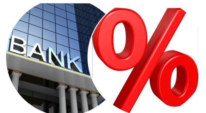 बेस रेट घटाएर ऋणको व्याज कम गर्ने अभ्यासमा बैंकहरु