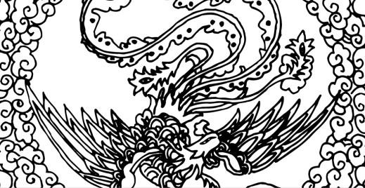 Coloriage gratuit, phoenix oiseau de feu