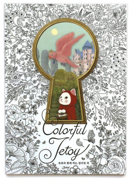 ali_colorful-jetoy