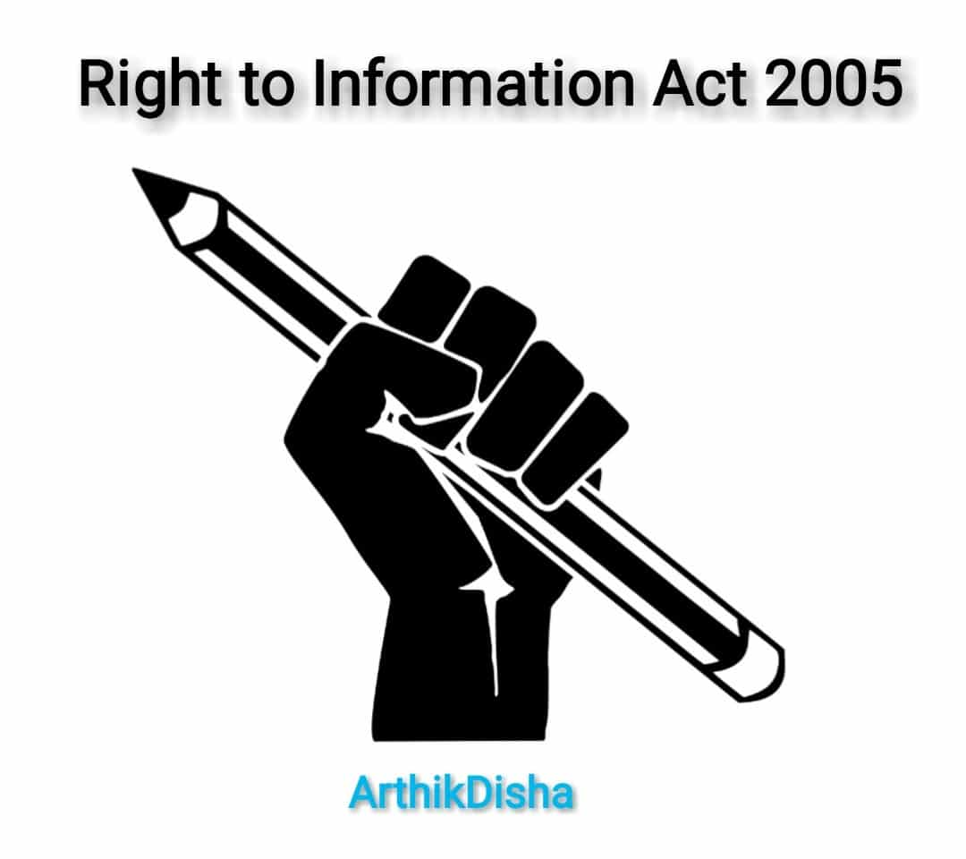Right to Information Act 2005-What you should know