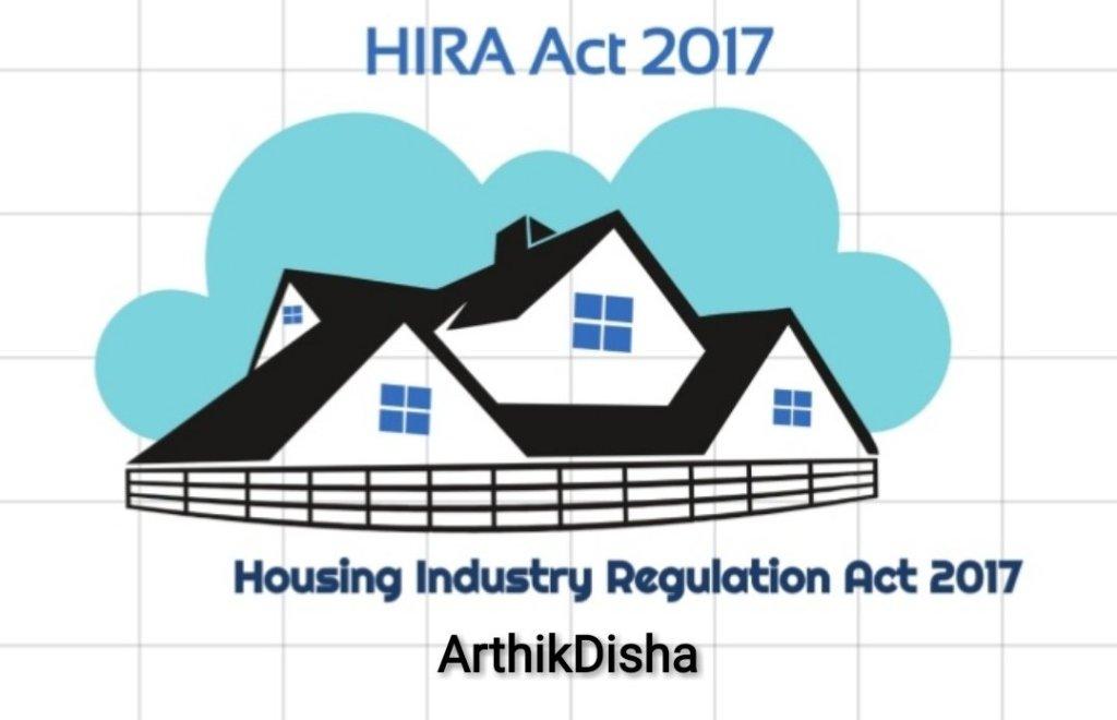 WB HIRA Act 2017