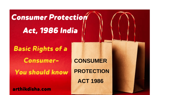 The Consumer Protection Act 1986 India