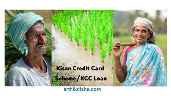 Kisan Credit Card Scheme/KCC Loan