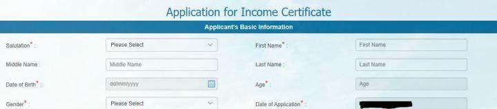 WB E District Income Certificate Details-ArthikDisha.