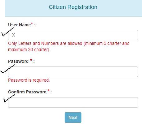 E District WB Citizen Password Details-ArthikDisha