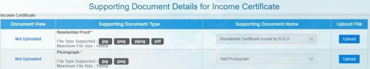 WB E District Income Certificate Documents Attachment-ArthikDisha.JPG