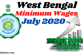 West Bengal Minimum Wages July 2020