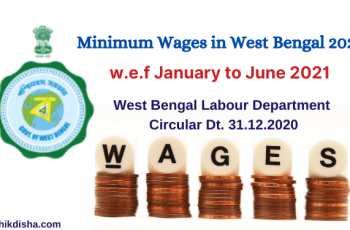 Minimum Wages in West Bengal 2021