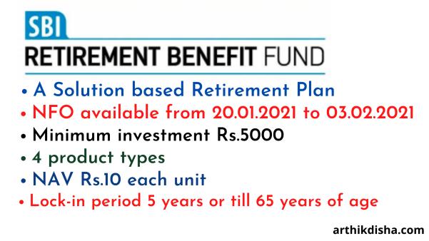 SBI Retirement Benefit Fund NFO-ArthikDisha