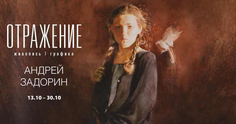 Білоруський художник представить свою виставку в київській галереї