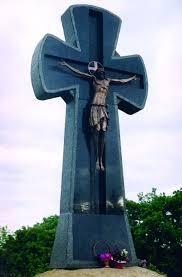 Пам`ятник жертвам Батуринської трагедiї 1708 року. Скульптори М. Обезюк і П. Дроздовський