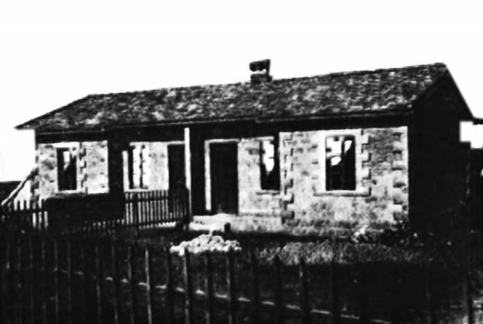 Κατοικία του ΕΑΠ