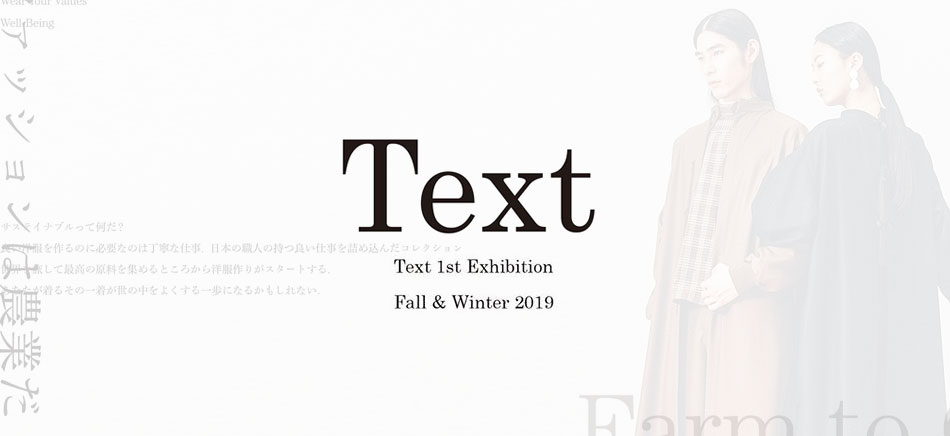 "NEW SELECTED BRAND ""Text """
