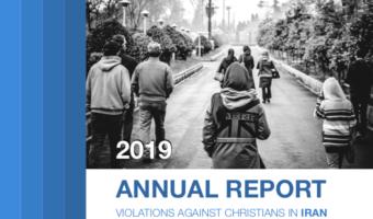 ادامه نقض حقوق مسیحیان ایرانی؛ تبعید و فشار بر خانوادهها