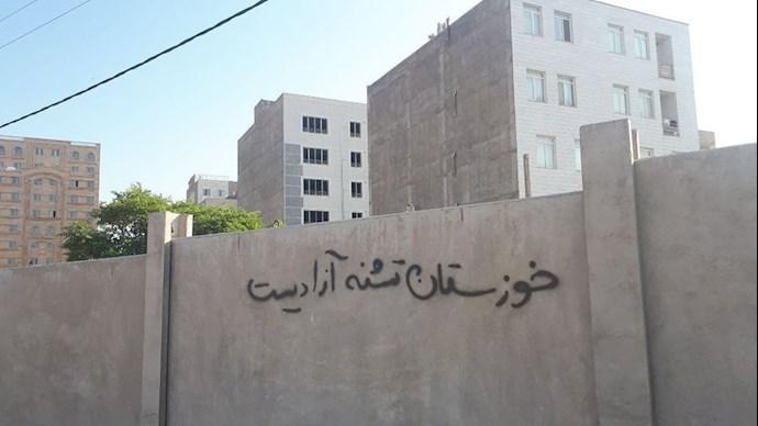شورای کلیساهای ایرانی همگام: دسترسی به آب و تجمعات صلحآمیز، حق شهروندان ایران است