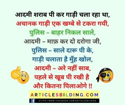 Sharabi Jokes in hindi